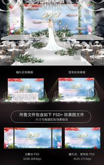 唯美浅蓝小清新婚礼舞台背景板