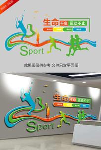 校园体育健身房体育馆文化墙