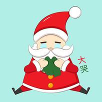 原创圣诞老人大哭卡通表情