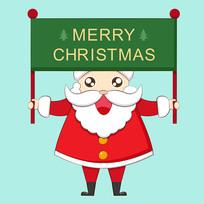 原创圣诞老人举牌子卡通表情包
