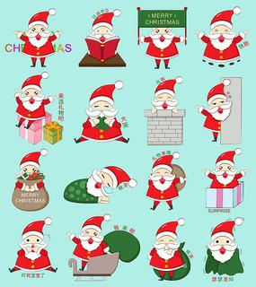 原创圣诞老人卡通表情元素 AI