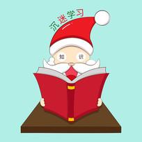 原创圣诞老人热爱学习卡通表情