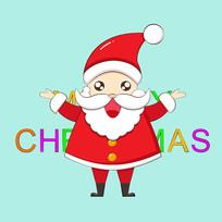 原创圣诞老人圣诞快乐卡通表情包