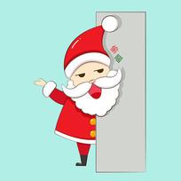 原创圣诞老人偷瞄卡通表情