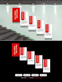 原创四个意识党建楼道文化墙模型效果图