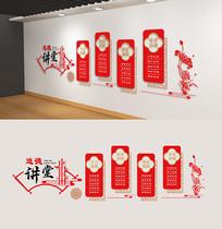 中国风校园文化墙道德讲堂雕刻展板