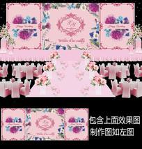 紫色花卉婚礼甜品台设计