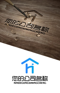 H字母房子标志LOGO设计