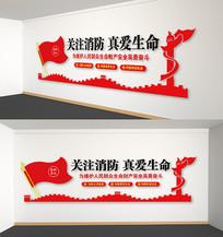 党建消防消防口号文化墙