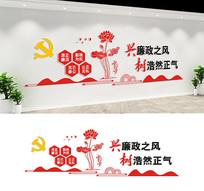 党政廉政文化墙设计