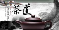 高端中国风茶道海报设计