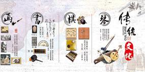 高端中国风琴棋书画展板