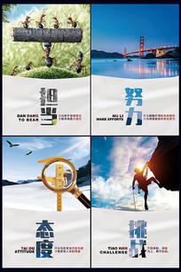简约大气企业文化展板设计