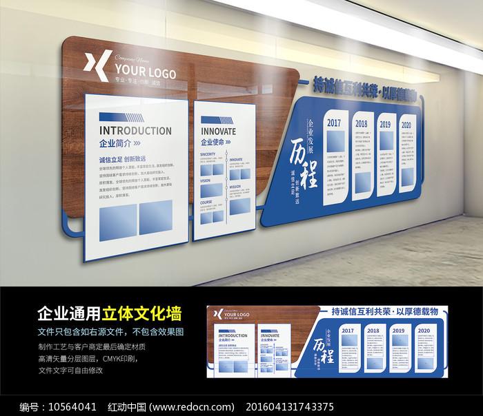 简约蓝色科技大型办公形象墙企业文化墙图片
