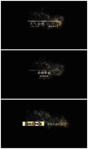 金色粒子文字标题字幕视频模板