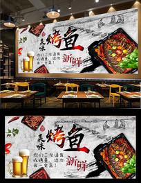 美味烤鱼背景墙