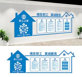 企业职工之家文化墙设计