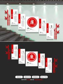 新中式廉政文化墙楼梯文化墙