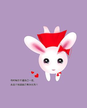 原创可爱卡通兔