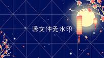 原创蓝色唯美卡通中秋节春节浪漫插画背景