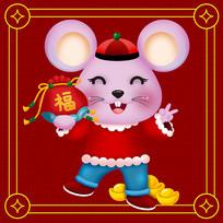原创元素鼠年发财卡通形象