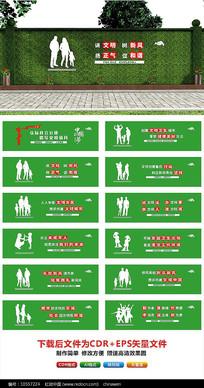 智慧城市文明城市绿色城市围挡文化墙
