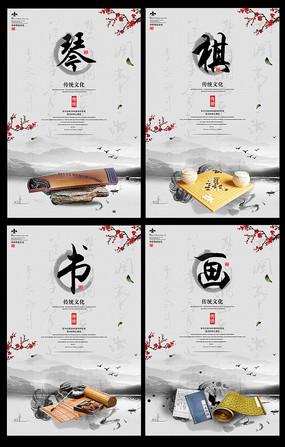 中国风琴棋书画挂画设计