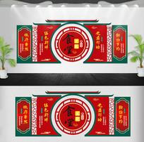 中国风企业学校食堂文化墙