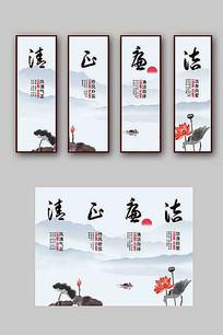 中国风水墨荷花清正廉洁文化展板