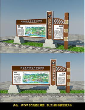 景区导游图展示栏 skp
