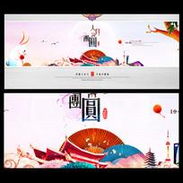 原创卡通玉兔中秋节宣传海报