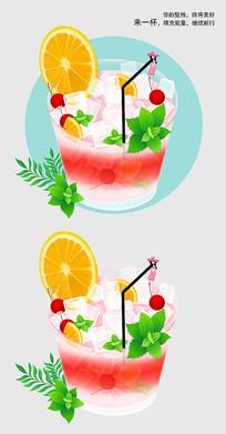原创手绘卡通夏季冰饮