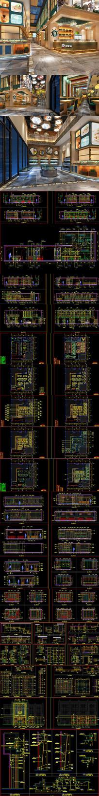 时尚海鲜餐厅CAD施工图 效果图