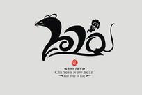 2020鼠年创意老鼠艺术字
