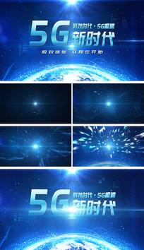 5G新时代大数据蓝色科技片头视频模板