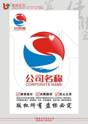 S英文字母科技爱心LOGO标志设计 CDR