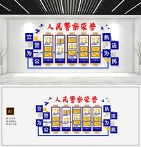 创意方块蓝色警察派出所荣誉展示文化墙展板