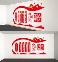 党建文化墙人大代表之家文化墙人大背景墙
