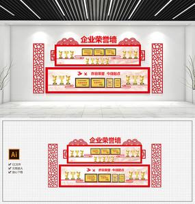 古典中国风企业荣誉墙企业通用文化墙