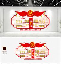 红色党建企业荣誉中式古典文化墙