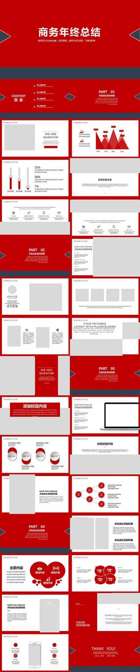 红色简约年终总结PPT模板