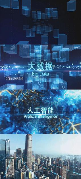 蓝色科技感互联网大数据宣传视频模板