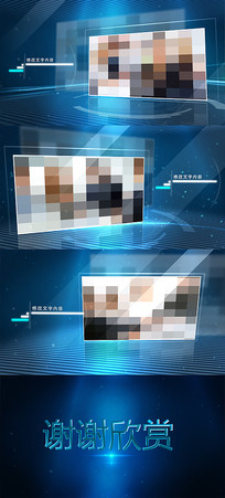 蓝色粒子企业商务图片展示AE模板