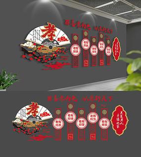 社区关爱老人孝道文化墙