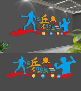 校园乒乓球运动文化墙