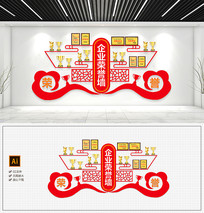 新中式红色企业誉墙通用展示文化墙