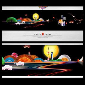 原创卡通玉兔中秋节海报