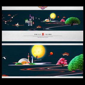 原创卡通玉兔中秋节商业海报