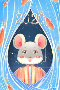 原创唯美卡通新年十二生肖子鼠拜年插画