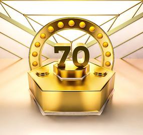 原创元素国庆70周年创意场景